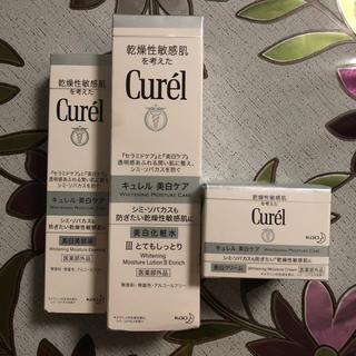 Curel - キュレル 美白化粧水&美白美容液&美白クリームセット