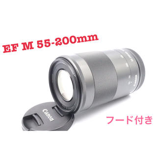 Canon - 極美品❤️Canon❤️ズーム EF M 55 200mm EOS Kiss M