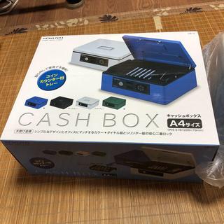 コクヨ(コクヨ)のKOKUYO コクヨ キャッシュボックス CB11M ライトグレー A4サイズ(オフィス用品一般)