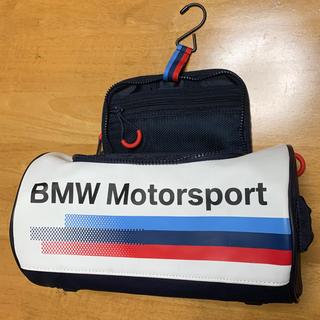 BMW - BMW 純正 ウォッシュ バッグ 中古 送料込み