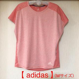 adidas -  【 adidas 】 レディース Tシャツ★ Mサイズ