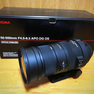 SIGMA - SIGMAデジタル一眼レフ用ズームレンズ50〜500超望遠 ニコン用