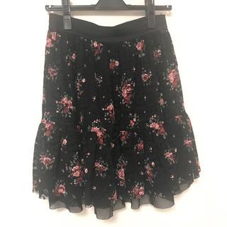 ハニーズ(HONEYS)のHoneys ハニーズ 花柄 スカート(ひざ丈スカート)