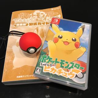Nintendo Switch - let's goピカチュウ ソフト&モンスターボールPLUS