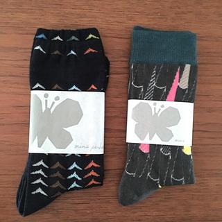 ミナペルホネン(mina perhonen)のミナペルホネン 靴下2足セット(ソックス)