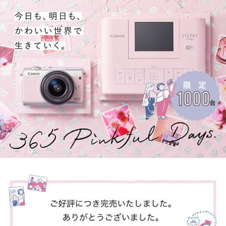 Canon - 【完売品】限定 リミテッドピンク Canon  EOS M100 カードプリント