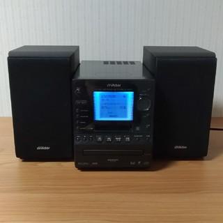 Victor - Victor CD・MD・USBコンポ UXーGM70-B