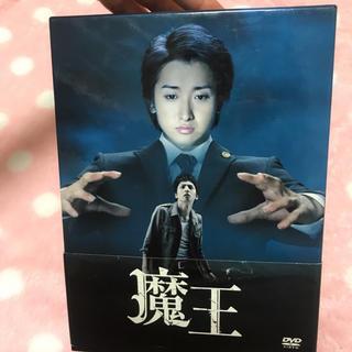 ジャニーズ(Johnny's)の大野智 魔王 DVD-BOX〈8枚組〉(TVドラマ)