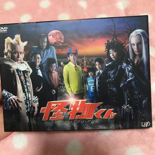 ジャニーズ(Johnny's)の大野智 怪物くん DVD-BOX〈6枚組〉(TVドラマ)
