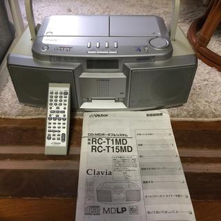 Victor - MD・カセットテープポータブルシステム