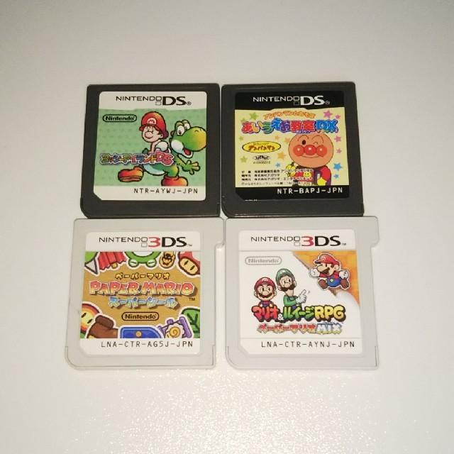 ニンテンドーDS(ニンテンドーDS)のなよ様専用出品 エンタメ/ホビーのゲームソフト/ゲーム機本体(携帯用ゲームソフト)の商品写真