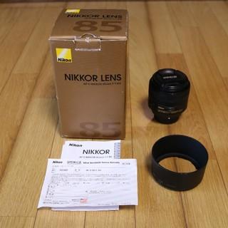 Nikon - af-s nikkor 85mm f/1.8g