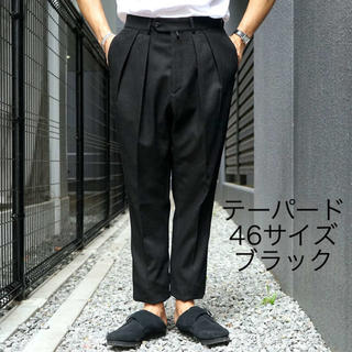 COMOLI - neat tokyo コットンカルゼ テーパード 46サイズ