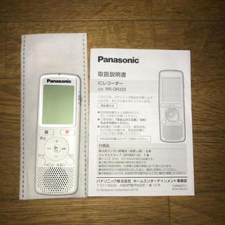Panasonic - Panasonic ICレコーダー RR-QR220 新品未使用送料込1460円