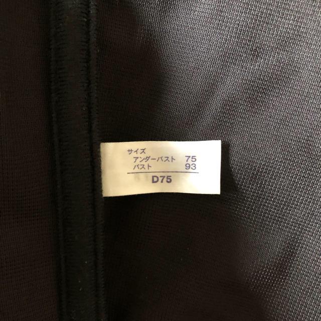 MARUKO(マルコ)のちりこ様専用マルコ カーヴィシャス  1/2カップロングブラ D75 レディースの下着/アンダーウェア(ブラ)の商品写真