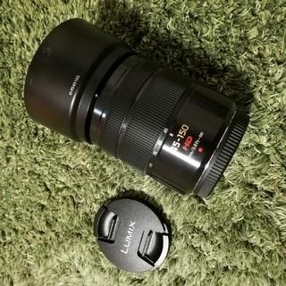 Panasonic - Panasonic望遠ズームレンズ 45-150mm