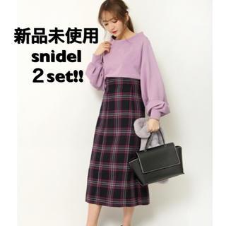 snidel - 新品未使用snidel..トレーナー&スカート