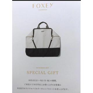 フォクシー(FOXEY)の【未使用】FOXEY フォクシー  ノベルティー  トートバッグ(トートバッグ)