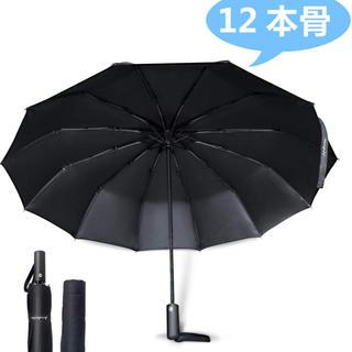 新品!大きめ折り畳み傘!ギフトにも!(傘)
