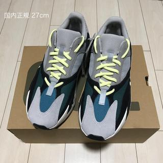 adidas - 27 adidas Yeezy Boost 700 WAVE RUNNER