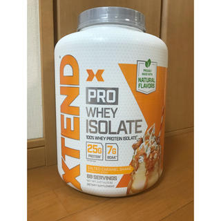 XTEND プロテイン 塩キャラメル味2.27kg