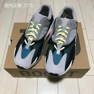 adidas - 27.5 adidas Yeezy Boost 700 WAVE RUNNER