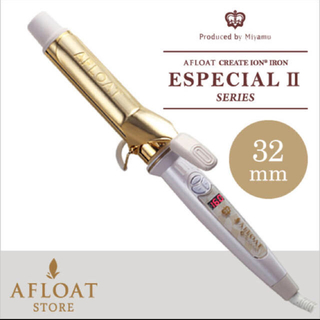 【クレイツ】AFLOAT エスペシャルカールII 32mm(ヘアアイロン)