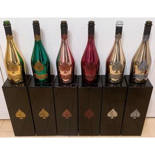 アルマンド 空き瓶 全種類 セット(シャンパン/スパークリングワイン)