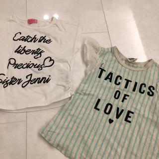 JENNI - ジェニィ FO Tシャツセット 100