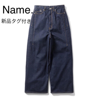 STUDIOUS - 【新品】Name. ワイドデニムパンツ 定価30240円