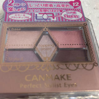 CANMAKE - CANMAKE☆アイシャドウ12