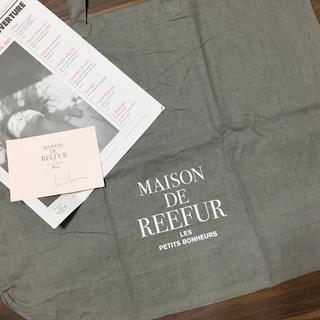 メゾンドリーファー(Maison de Reefur)の新品♡メゾンドリーファー♡ショッパー ショップ袋 エコバッグ 特大(エコバッグ)