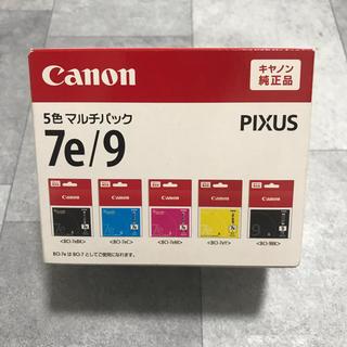 Canon - キャノン社純正インクタンク、BCI-7e BK/M/C/Y BCI-9BK