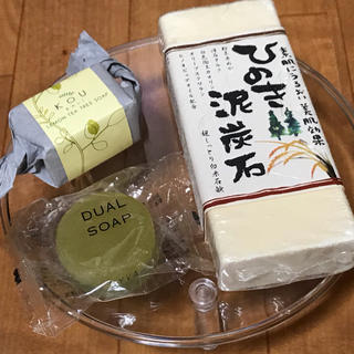 ひのき泥炭石  kou baliレモン 化粧惑星  soap SET