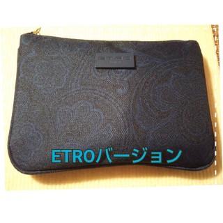 エトロ(ETRO)の完全新品未開封 JALビジネスクラスアメニティ ETROコラボ2019年最新版(旅行用品)
