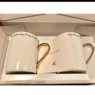 ヨンドシー(4℃)の4℃ ペアマグカップ(グラス/カップ)