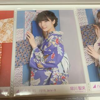 乃木坂46 - 乃木坂46 早川聖来 浴衣 生写真 壁