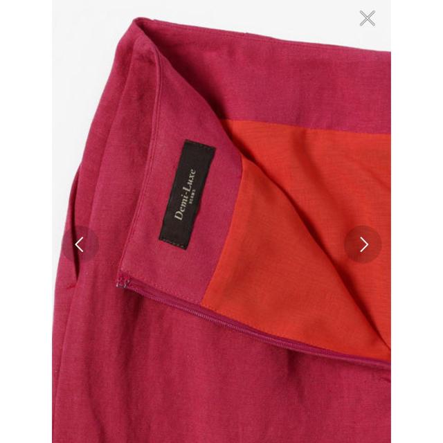 Demi-Luxe BEAMS(デミルクスビームス)のDemi Luxe BEAMS リネンレーヨン タイトスカート レディースのスカート(ひざ丈スカート)の商品写真