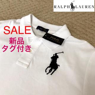 POLO RALPH LAUREN - ‼️ラクマ限定‼️【大人気】【ラルフローレン】【40%OFF】【オシャレ】残❶
