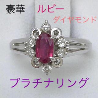 豪華 ルビー ダイヤモンド  プラチナ リング(リング(指輪))