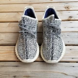 adidas - yeezy boost