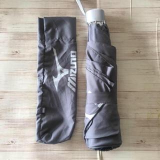 MIZUNO - 未使用!MIZUNO ミズノ ワンタッチ 折りたたみ傘 グレー