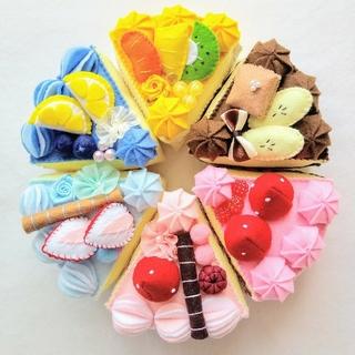 フェルトおままごと☆6種類のケーキセットNo.60(その他)