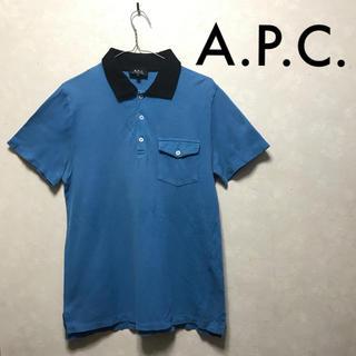 A.P.C - A.P.C ポロシャツ 黒 青