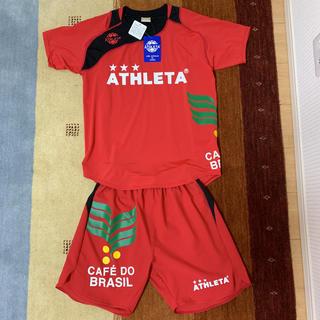 アスレタ(ATHLETA)のアスレタ サッカー練習着 上下セット Sサイズ 新品(ウェア)