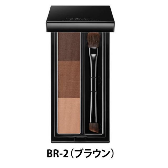 VISEE(ヴィセ)のヴィセ(Visee)アイブロウパウダー BR-2(ブラウン) コーセー コスメ/美容のベースメイク/化粧品(パウダーアイブロウ)の商品写真