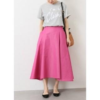 イエナ(IENA)のIENA  スカート  36(ロングスカート)