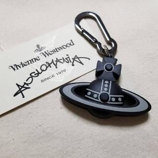 Vivienne Westwood - 【新品】Vivienne Westwood オーブ型 USB キーホルダー