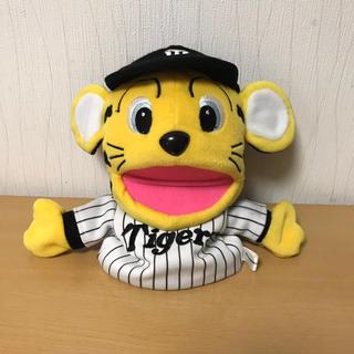 阪神タイガース  トラッキー  パペット  人形