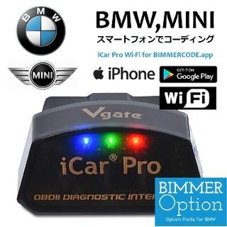 BMW - BMW MINI bimmercode vgate icarPro WIFIモデ